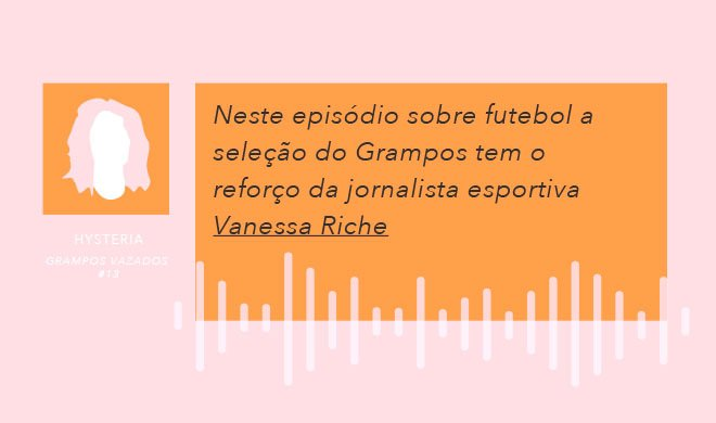 13 | Futebol