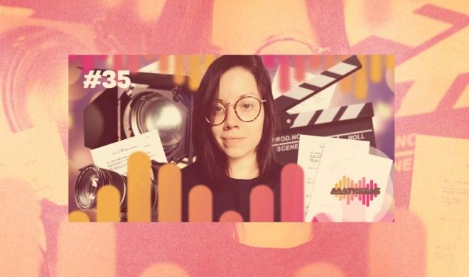 #35 | Entrevista com Anna Paula Matos