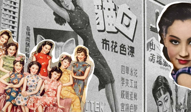 Suspiros de uma China feminista