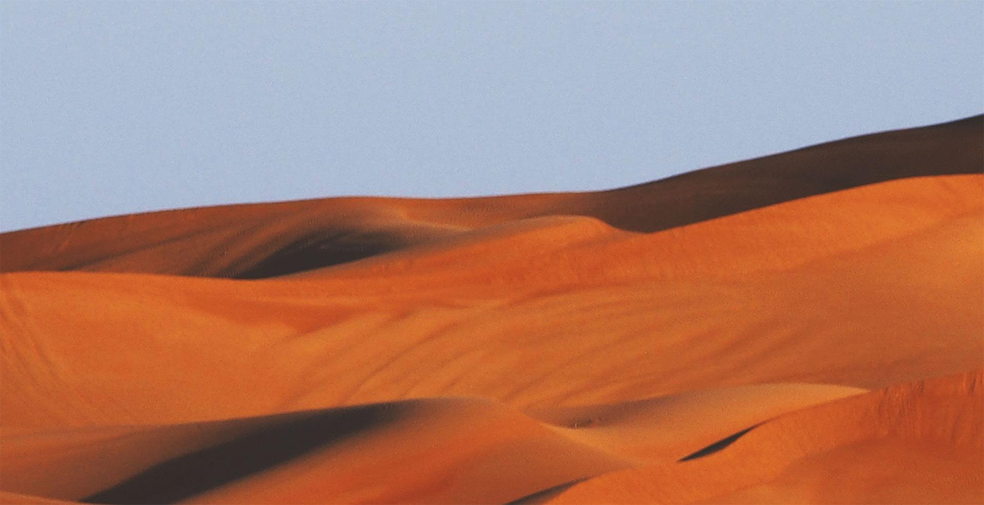 #77 | O Caso do Celular no Deserto