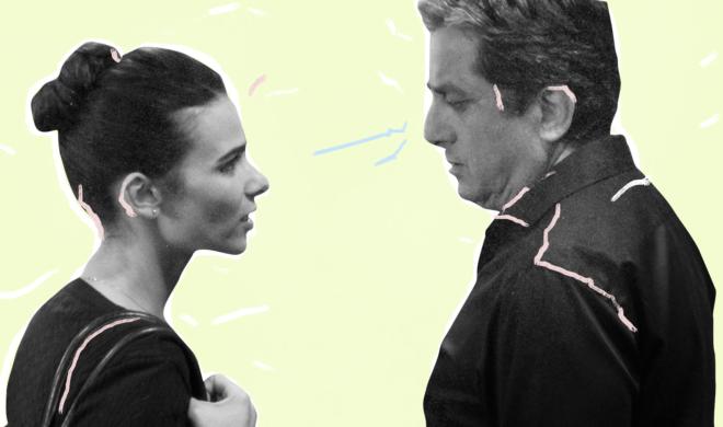 'Não Mexa Com Ela', um filme incômodo e necessário sobre a assédio no trabalho